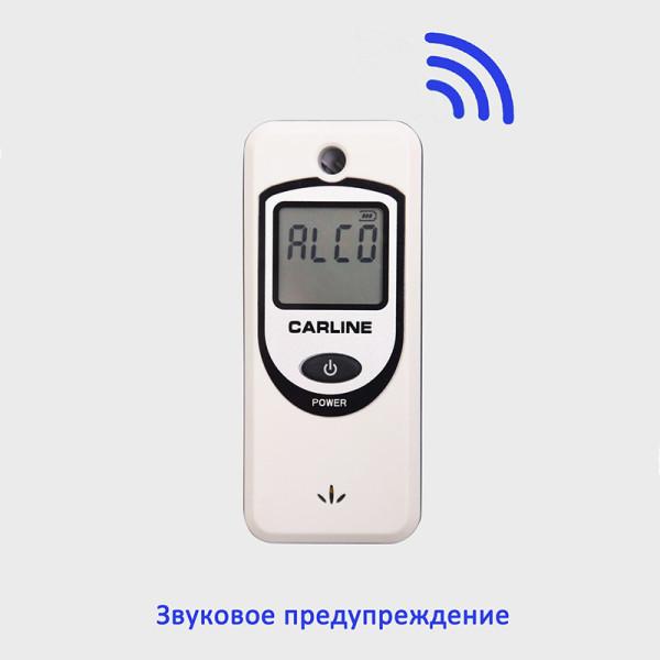 ALCO_400_sight