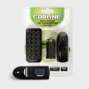 CMP-005-FM-transmitter-CARLINE-min