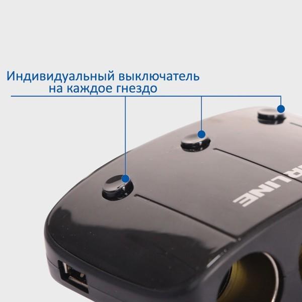 CS-320B-switcher-min