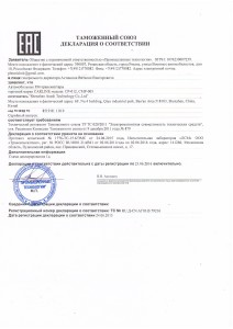 ДС ЕАС ФМ-трансмиттеры Aoedi-min