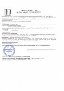 ДС ЕАС ФМ-трансмиттеры Sage-min